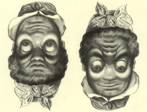 Naopako lice optička iluzija