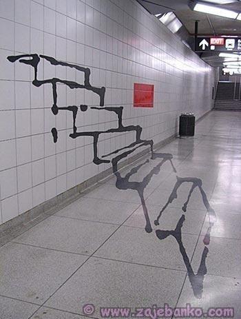 Nepostojeće stepenice - optička varka
