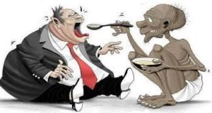 Mudre izreke o bogatstvu i siromaštvu