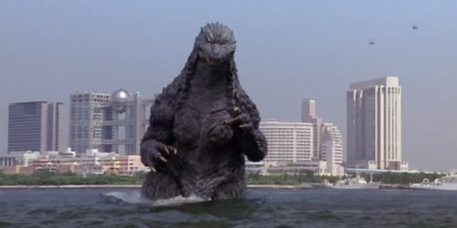 Godzilla čudovište