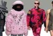 Neobični modni trendovi