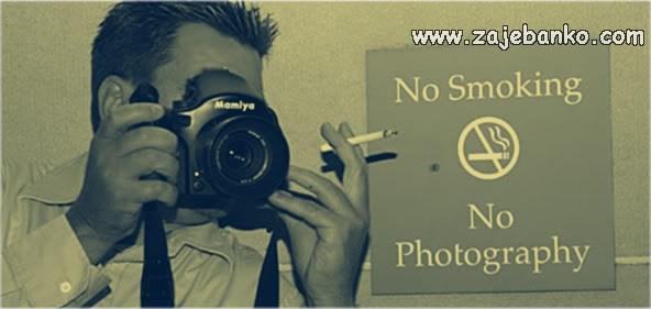Smiješne zabrane - zabranjeno fotografiranje
